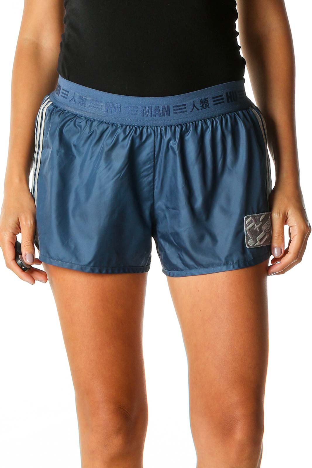 Blue Graphic Print Activewear Shorts Front